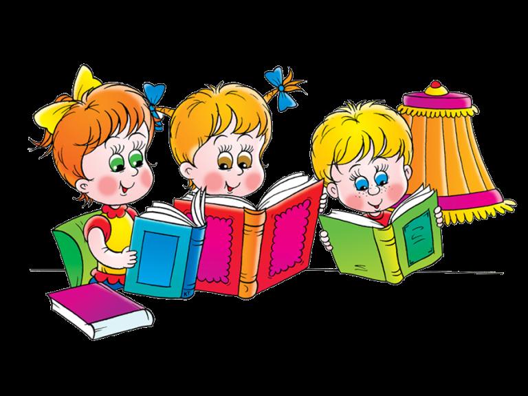 начальная картинки школа книгами с