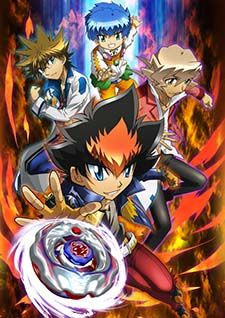 Watch Beyblade: Shogun Steel Online